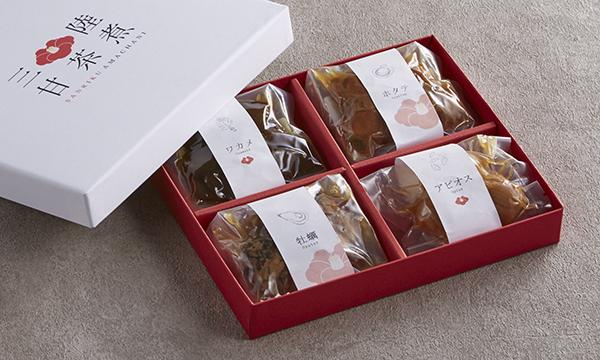 三陸甘茶煮4種セットの箱画像