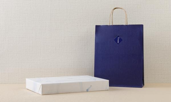 麺匠なかがきの奈良手延べの紙袋画像