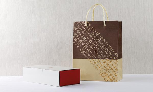 頂湯ふかひれ麺の紙袋画像