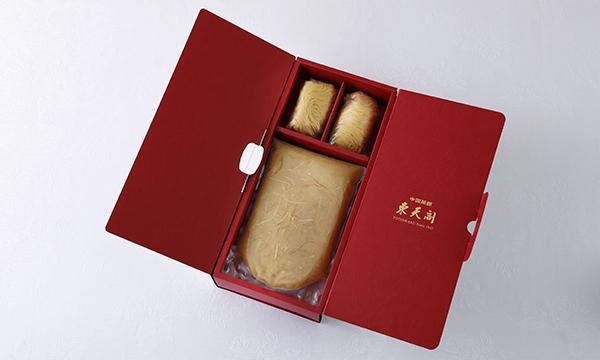 頂湯ふかひれ麺の箱画像