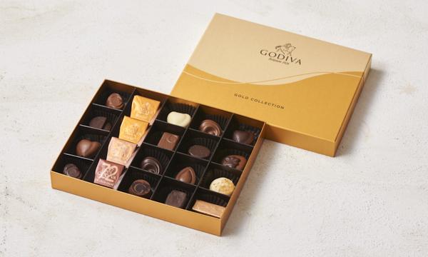 ゴールドコレクション20粒入の箱画像