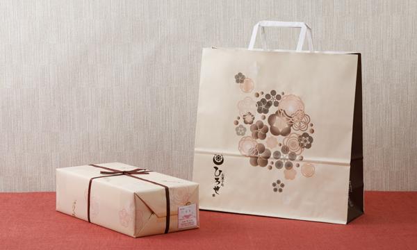 郷土菓 口福柿の紙袋画像