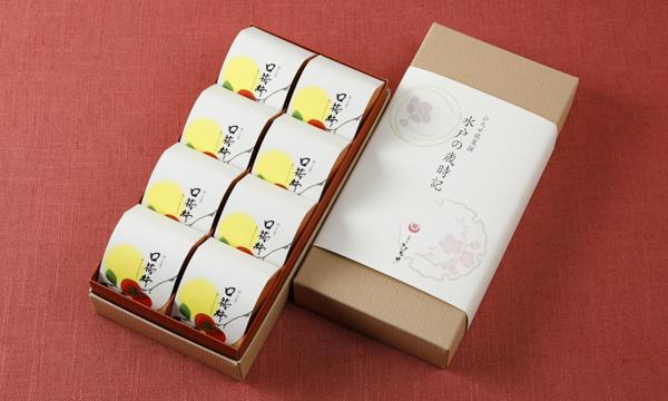 郷土菓 口福柿の箱画像