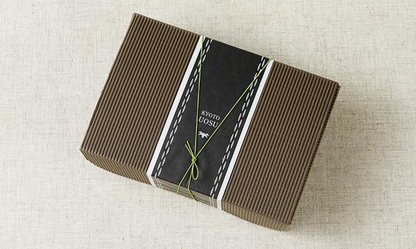 ー筍入りー 笹羊羹の包装画像