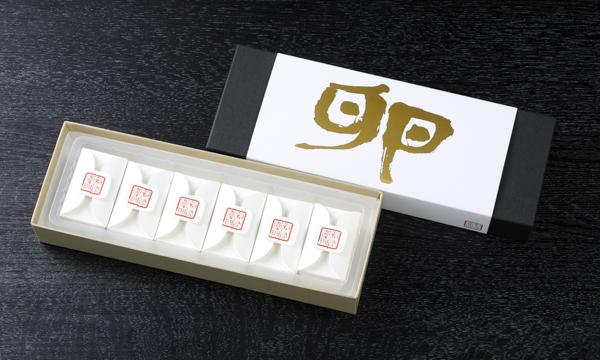 松屋利右衛門 鶏卵素麺 たばねの箱画像