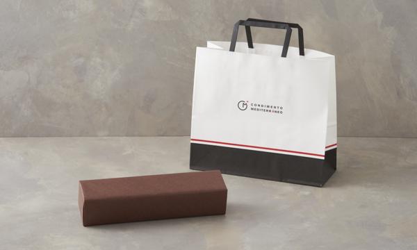 トリュフセット(白トリュフバター、黒トリュフバター、トリュフ塩)の紙袋画像