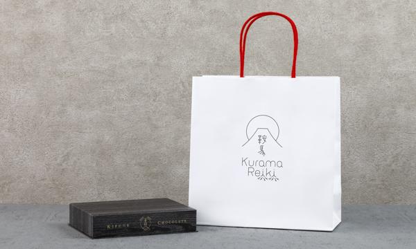 KIFUNE チョコレートの紙袋画像