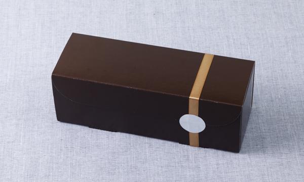 GOBOTEA3個セットの包装画像