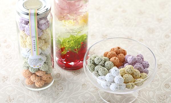 幸せの贈りもの ~幸せの五色豆と五色ハーバリウムギフトボックス~