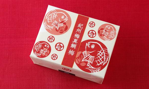 紀州梅真鯛梅 六個入の包装画像