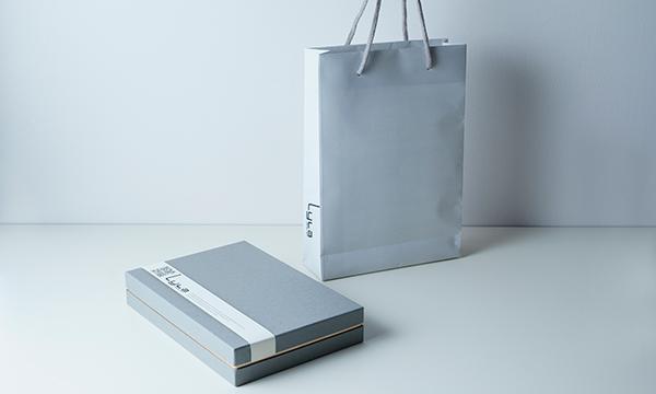 かぼすコンポートジュレ 6個入りの紙袋画像