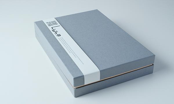 かぼすコンポートジュレ 6個入りの包装画像