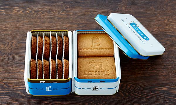 サブレ・エシレ ガレット・エシレ2缶セット(スリーブ付き)の箱画像