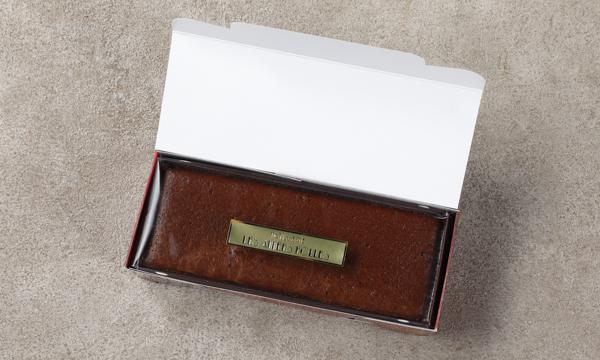スフレ・オ・ショコラの箱画像