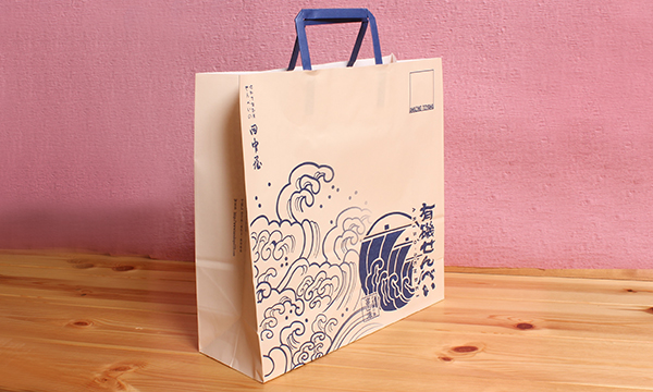 渦巻幻魚せんべい(ウズマキゲンゲ)の紙袋画像