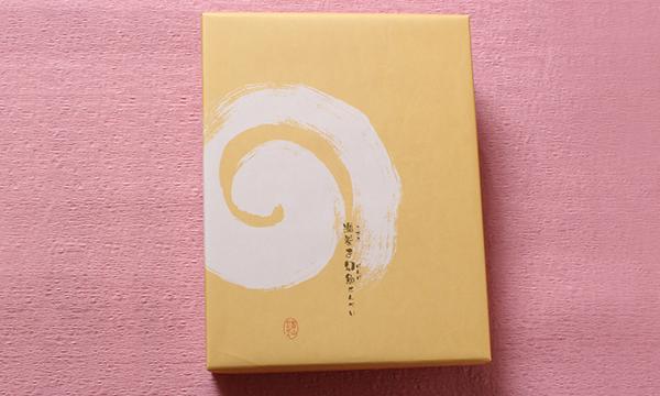 渦巻幻魚せんべい(ウズマキゲンゲ)の包装画像