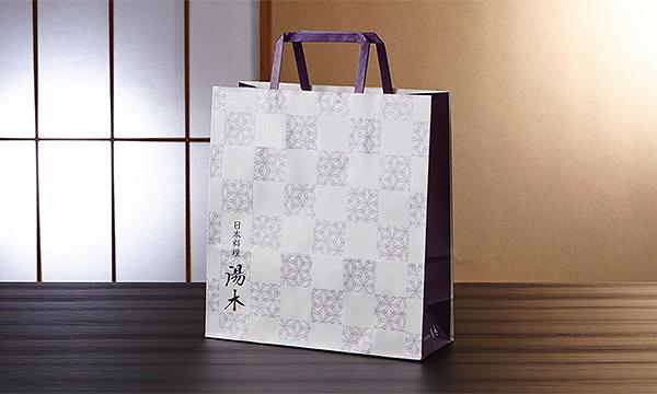 高級明太子「誉(ほまれ)」の紙袋画像