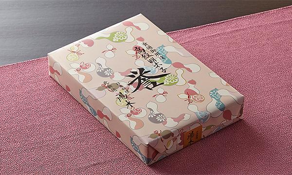 高級明太子「誉(ほまれ)」の包装画像