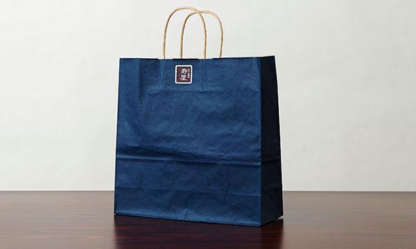 胡麻煉羹(6個入り)の包装画像