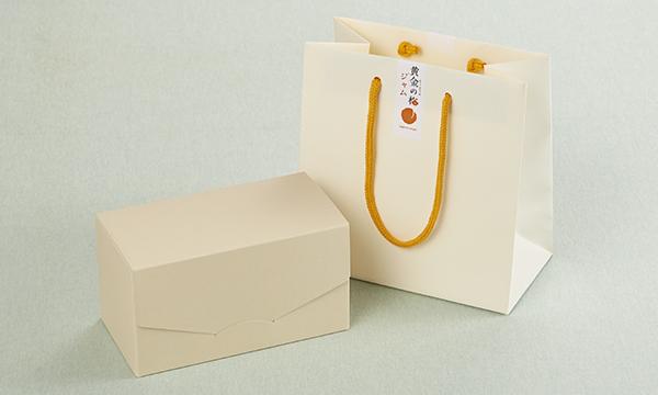 黄金の梅ジャム、はちみつセットの紙袋画像