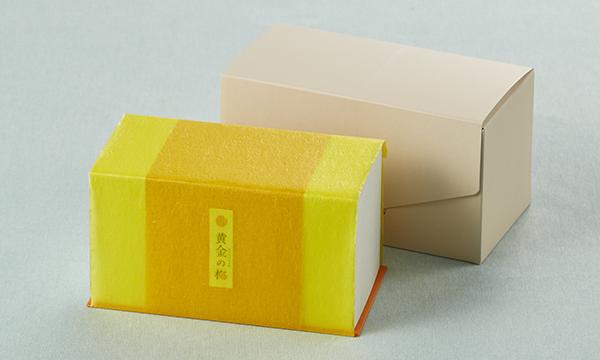 黄金の梅ジャム、はちみつセットの包装画像