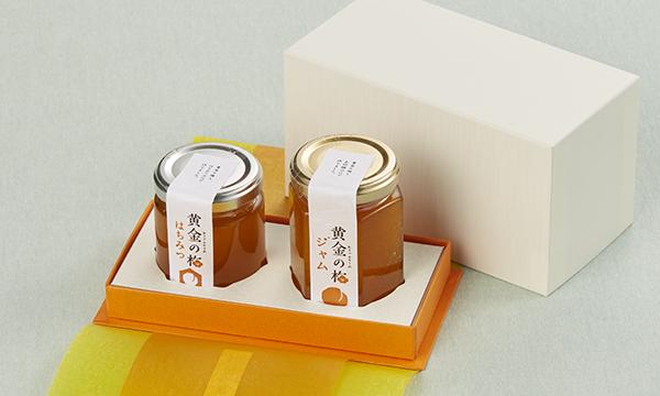 黄金の梅ジャム、はちみつセットの箱画像