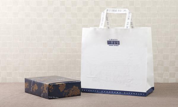 横濱元町「磚・極」 2本組セットの紙袋画像