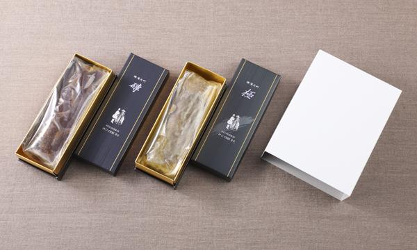 横濱元町「磚・極」 2本組セットの箱画像