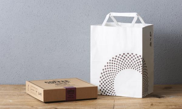 珈琲しぐれ(9個入)の紙袋画像