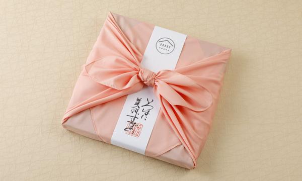 いろはに美味すずめ くらしき御菓子箱 四季づつみの包装画像