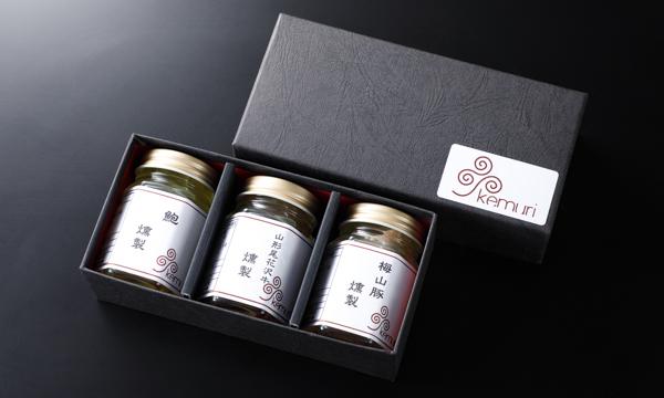燻製詰め合わせ(梅山豚・山形尾花沢和牛・鮑)の箱画像