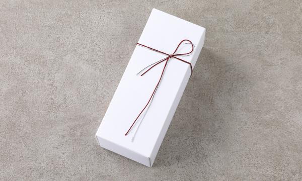 Aka-Ushi 【あか牛の紅白セット】の包装画像