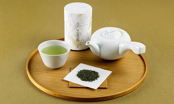 煎茶 名人憲太郎の内容画像