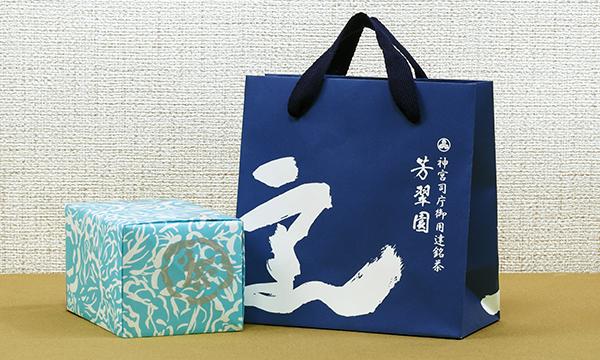 煎茶 名人憲太郎の紙袋画像
