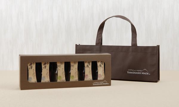 食べるぶどうジュース ギフトボックス(6本)の紙袋画像