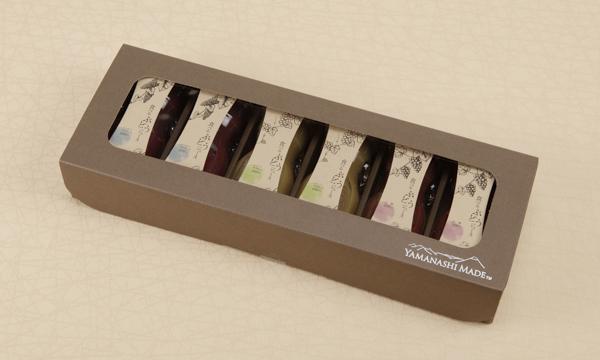 食べるぶどうジュース ギフトボックス(6本)の包装画像