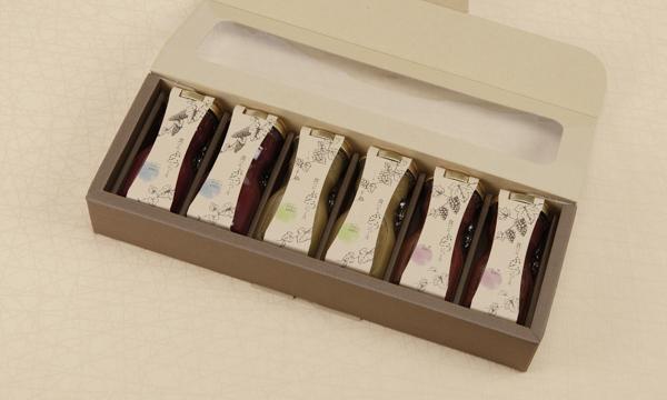 食べるぶどうジュース ギフトボックス(6本)の箱画像