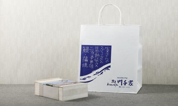 国産うなぎ蒲焼の紙袋画像