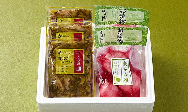信州木曽のすんき漬・赤かぶ漬セットの箱画像
