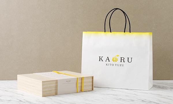 木頭柚子レモンケーキとラスクの木箱セット オリジナル熨斗付きの紙袋画像
