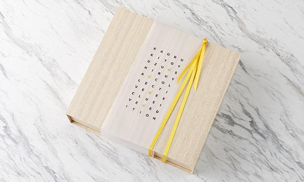 木頭柚子レモンケーキとラスクの木箱セット オリジナル熨斗付きの包装画像