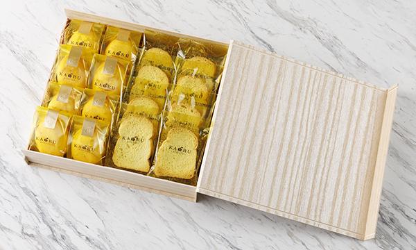 木頭柚子レモンケーキとラスクの木箱セット オリジナル熨斗付きの箱画像