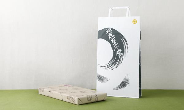 稲庭古来うどん 紙箱入りたれ付きの紙袋画像