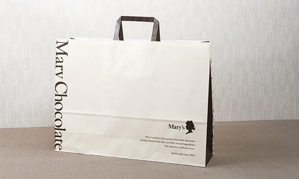 マロングラッセの紙袋画像
