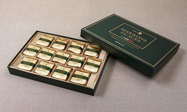 マロングラッセの箱画像