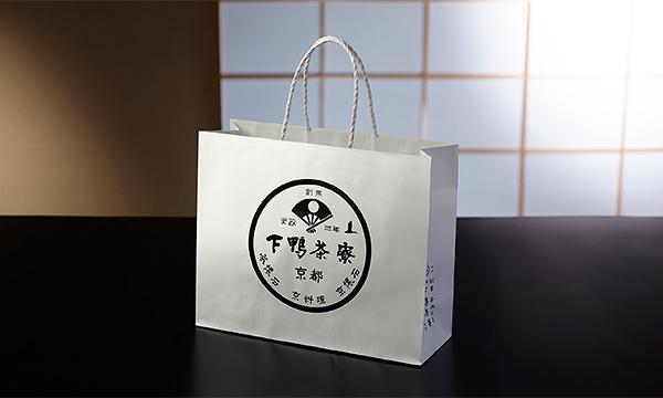 料亭のご馳走 楓 (ちりめん山椒、きんぴらまぐろ、松茸昆布)の紙袋画像