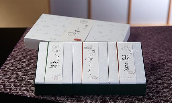 料亭のご馳走 楓 (ちりめん山椒、きんぴらまぐろ、松茸昆布)の箱画像