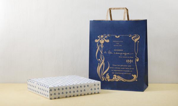 ガトーアソルティ グランの紙袋画像