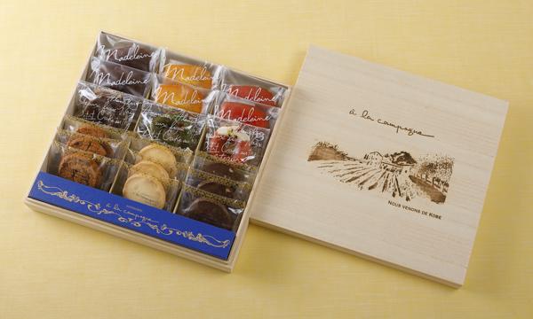 ガトーアソルティ グランの箱画像