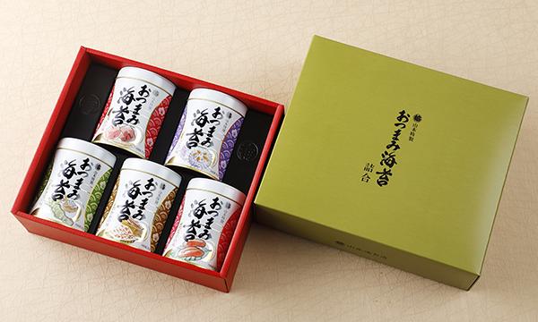 おつまみ海苔 5缶詰合せの箱画像
